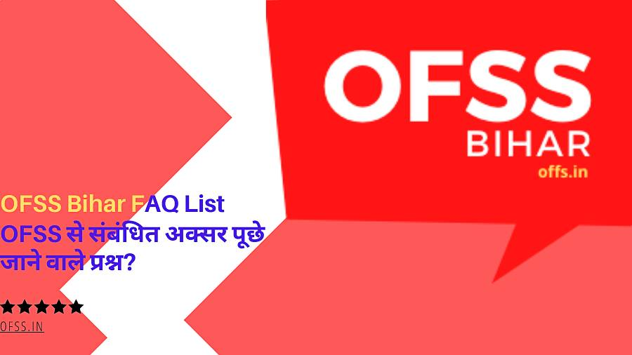 OFSS Bihar FAQ