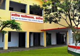 OFSS Araria College Wise 2021