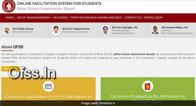 ofss bihar graduation admission 2021