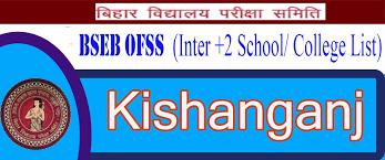 Kishanganj College List