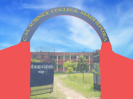 Madhepura College List
