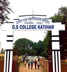 OFSS Katihar College List