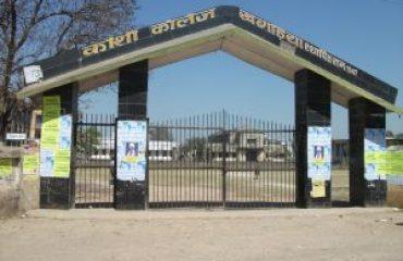 OFSS Khagaria College List 2021