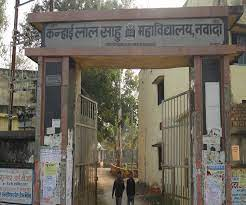 OFSS Nawada College List 2021