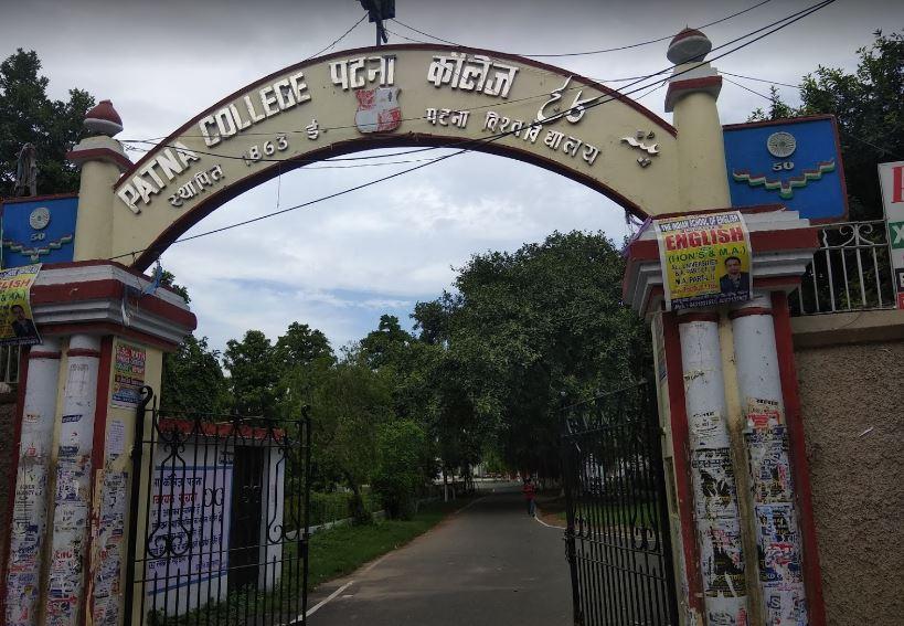 Patna College List