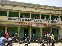 Sheohar College List