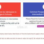 Bihar OFSS Spot Admission 2021