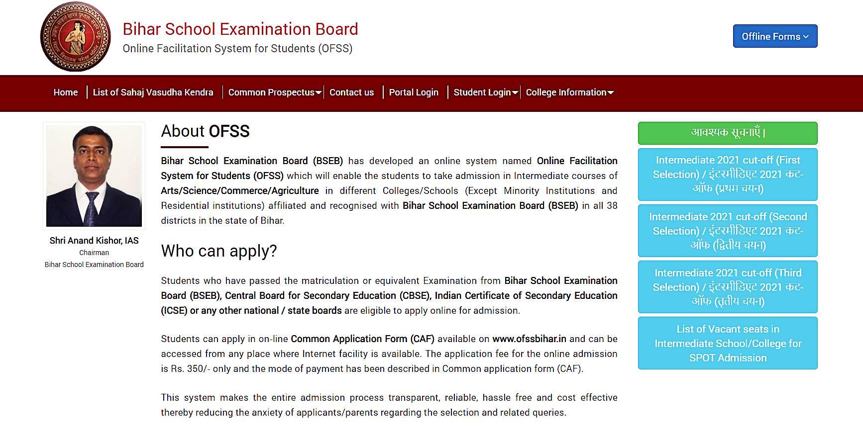 OFFS Bihar 2021 www.ofssbihar.in
